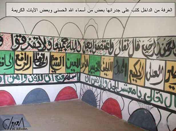 (بالصور)القبض سعودي كعبة استراحته Kbd84275.jpg