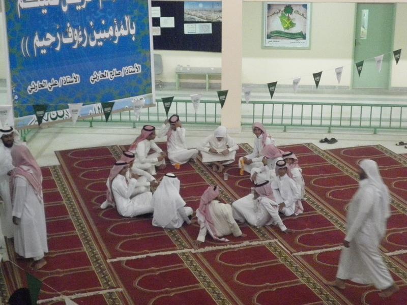 ملتقى التوعية الاسلامية بمدرسة الفائجة Len72282.jpg