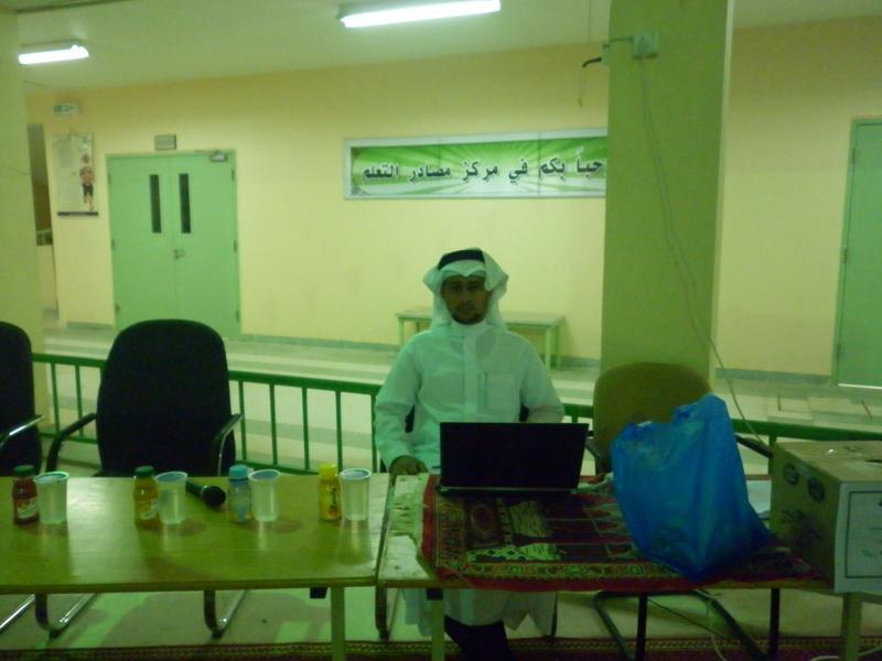 ملتقى التوعية الاسلامية بمدرسة الفائجة P7074015.jpg