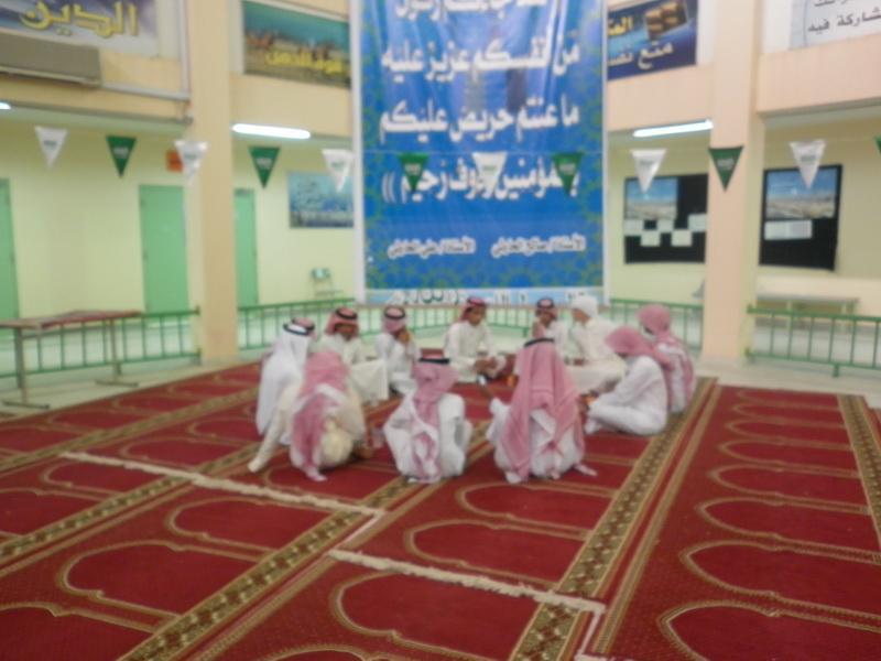 ملتقى التوعية الاسلامية بمدرسة الفائجة Pq572152.jpg