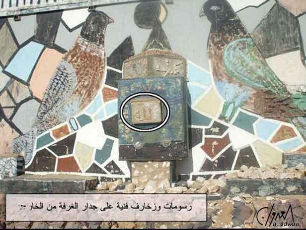 (بالصور)القبض سعودي كعبة استراحته QHG84054.jpg