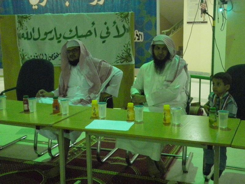 ملتقى التوعية الاسلامية بمدرسة الفائجة QhB74779.jpg