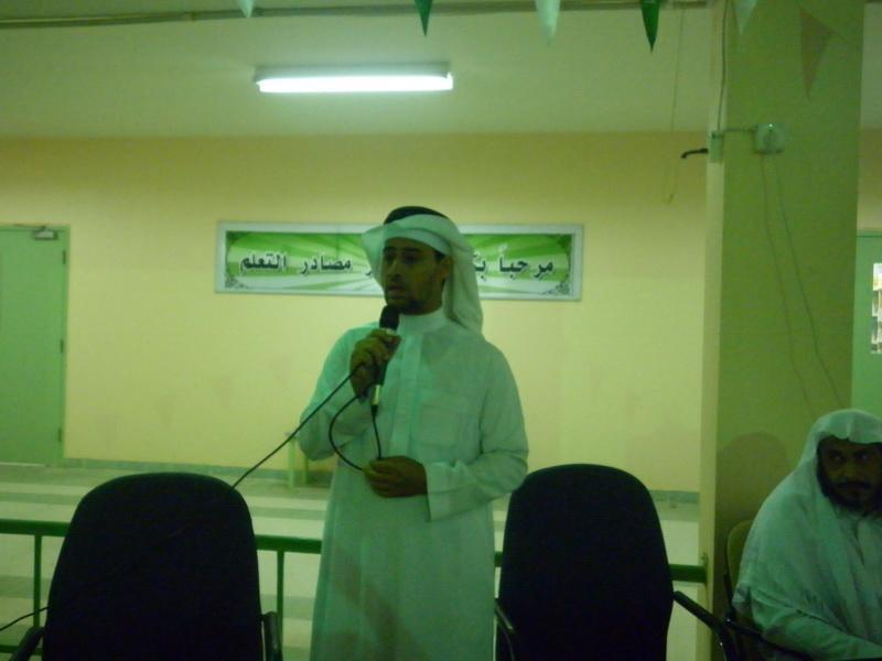ملتقى التوعية الاسلامية بمدرسة الفائجة Trv82405.jpg