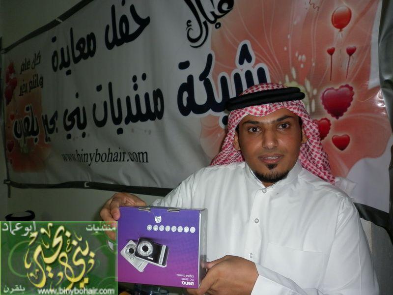 (أوس) يضيء منزل الإعلامي أبوحرب YEl45625.jpg