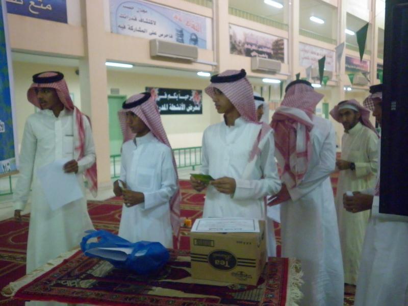 ملتقى التوعية الاسلامية بمدرسة الفائجة a4C73031.jpg