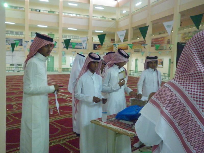 ملتقى التوعية الاسلامية بمدرسة الفائجة teL73031.jpg