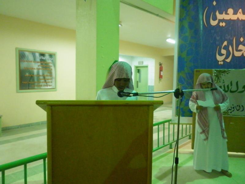 ملتقى التوعية الاسلامية بمدرسة الفائجة wWz73845.jpg