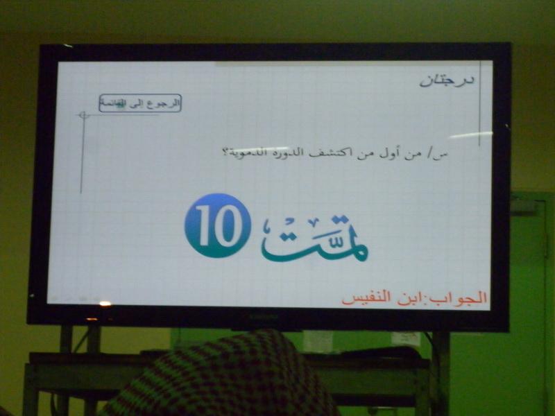 ملتقى التوعية الاسلامية بمدرسة الفائجة yMI87591.jpg