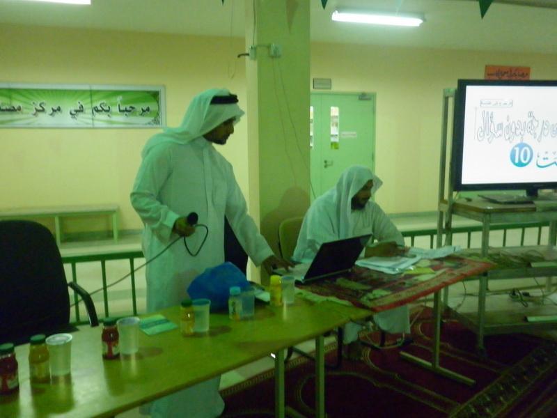 ملتقى التوعية الاسلامية بمدرسة الفائجة ygy87496.jpg